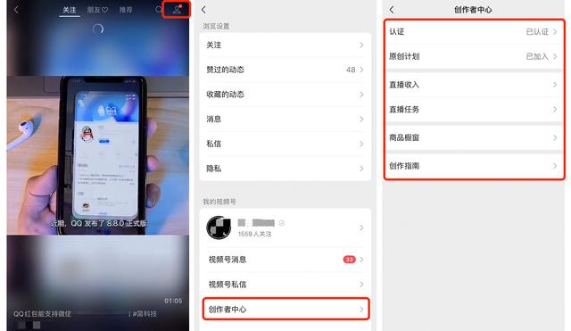 安卓微信8.0.7 截图1
