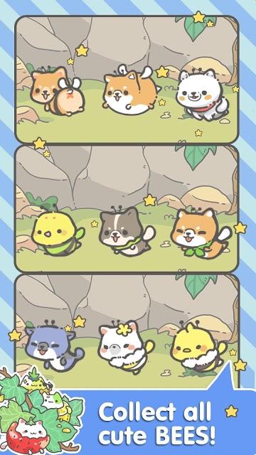 我的猫咪盆栽游戏 截图3