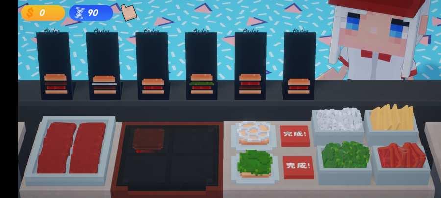 NOA汉堡店游戏 截图1