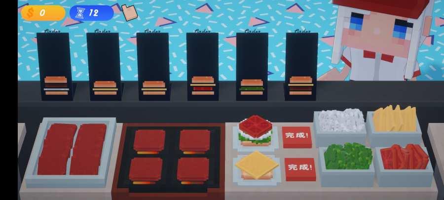 NOA汉堡店游戏 截图3