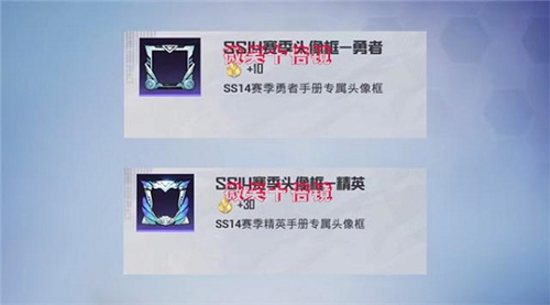 和平精英ss14赛季手册皮肤有哪些 ss14赛季奖励一览