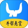 牛帮悬赏app