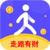 走路有财app