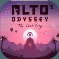 阿尔托的奥德赛失落之城官方版
