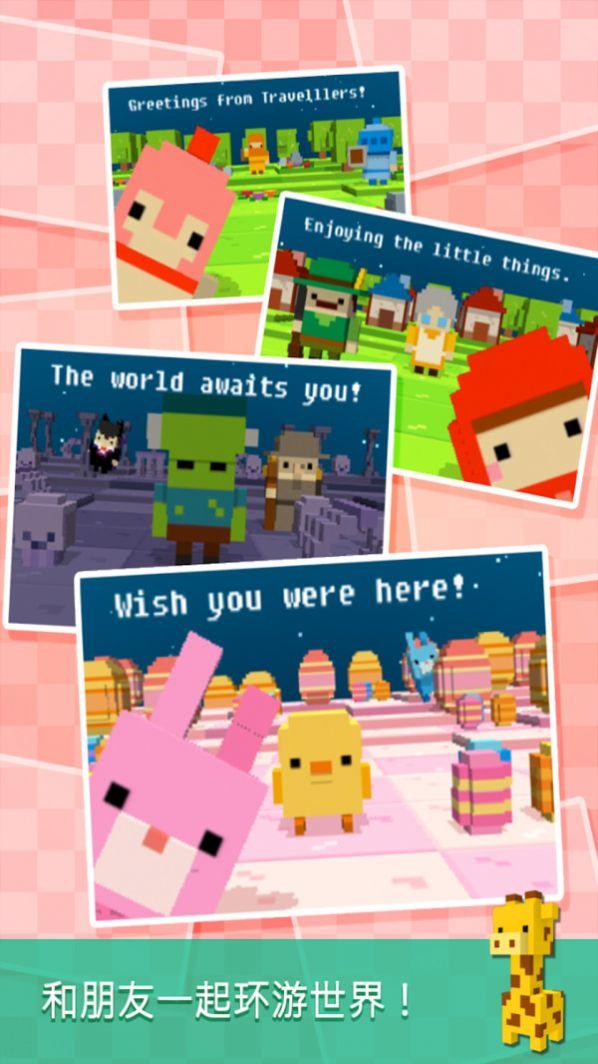 像素旅行世界游戏