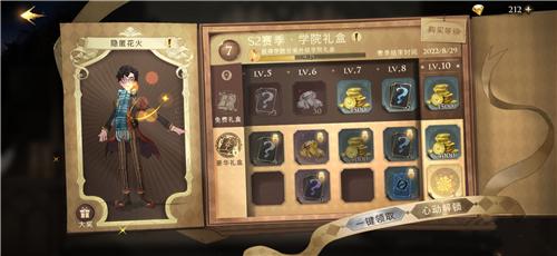 哈利波特魔法觉醒金币怎么获得 金币获取途径介绍