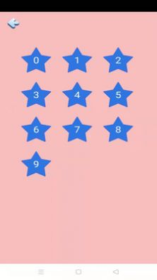 儿童数学盒app 截图1