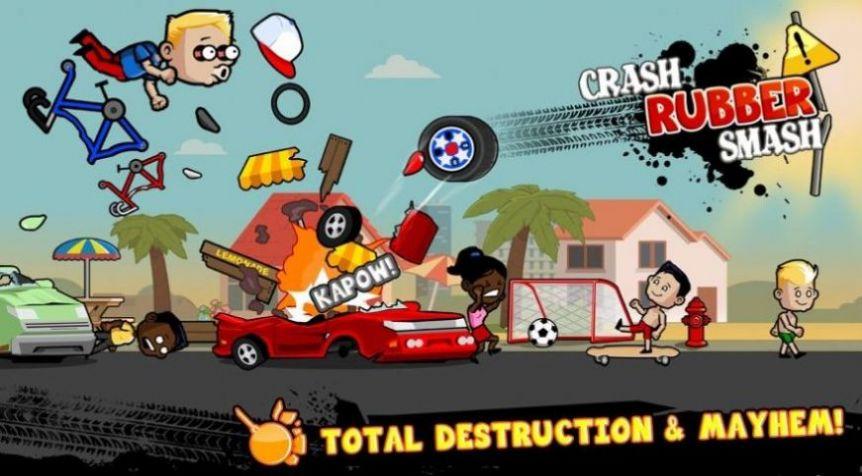 汽车大逃杀3D游戏 截图1