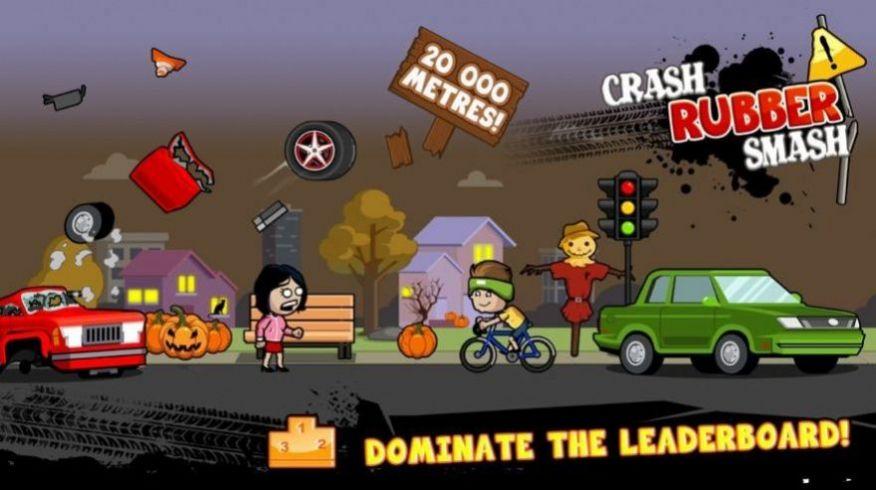 汽车大逃杀3D游戏 截图2