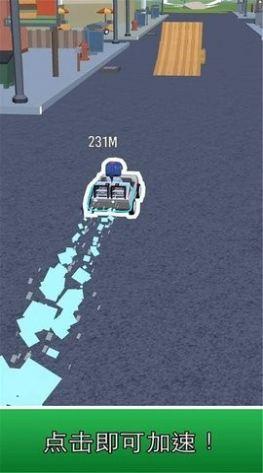 飞车我最强游戏 截图4