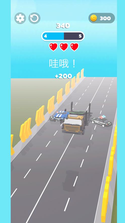 极速车神游戏 截图4