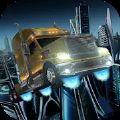 极限飞行卡车模拟器游戏