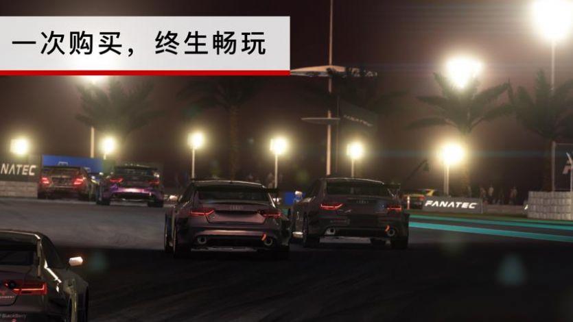 grid2020中文版 截图1