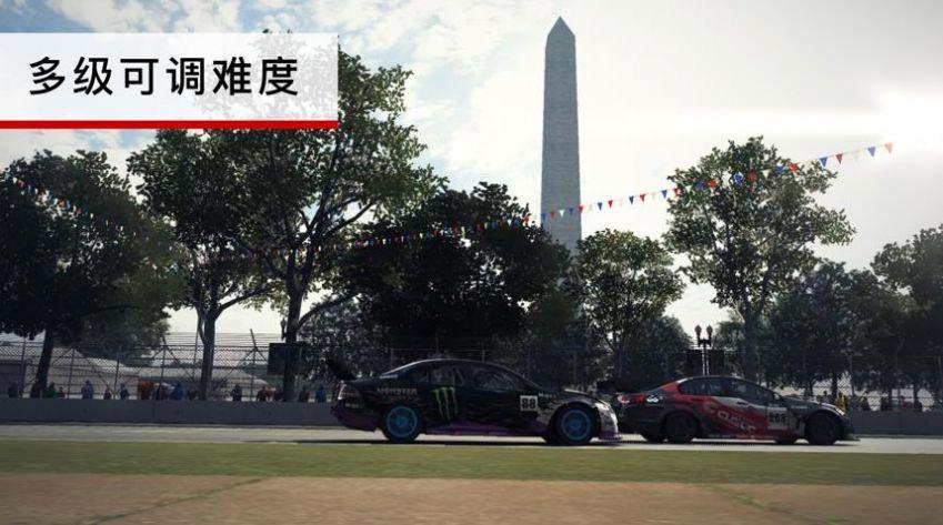 grid2020中文版 截图3