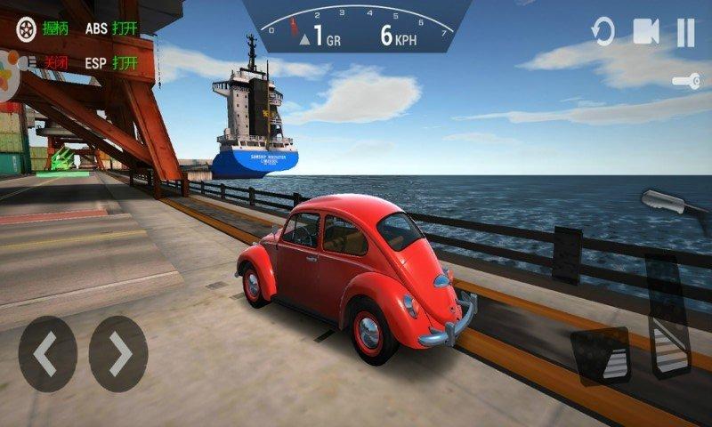终极汽车模拟游戏 截图3