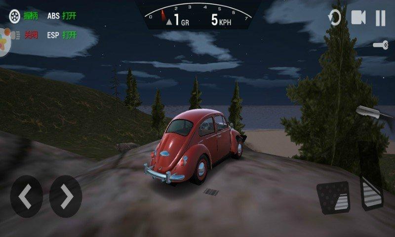 终极汽车模拟游戏 截图4