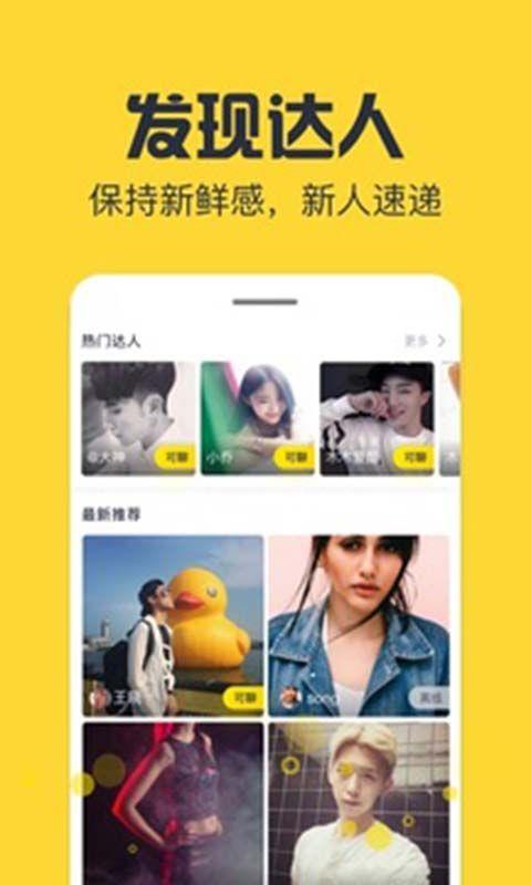 火海小视频手机版app官方下载图片1