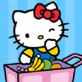 Hello Kitty Kids Supermarket游戏